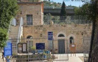 שביל ירושלים קטע מס 1 מהסטף לשוק מחנה יהודה