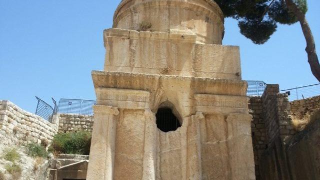 שביל ירושלים קטע מס 2 ממחנה יהודה לעיר העתיקה