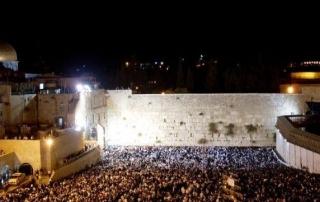 הצעה ליום כיף/יום גיבוש לעובדים בירושלים