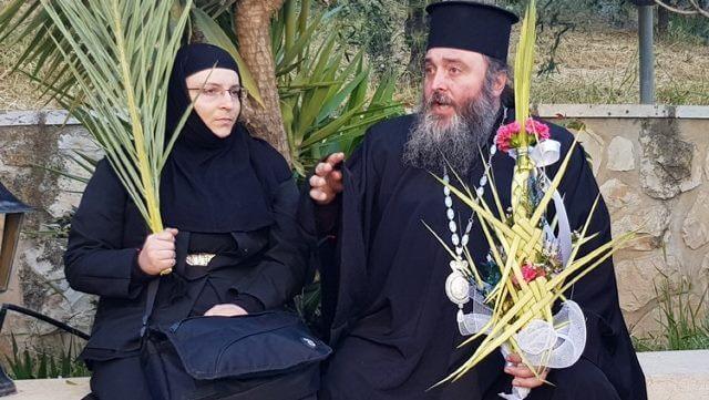 יום ראשון של הדקלים – יום ראשון של כפות התמרים – העדה היוונית אורתודוכסית