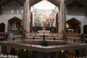כנסיית הבשורה הקתולית