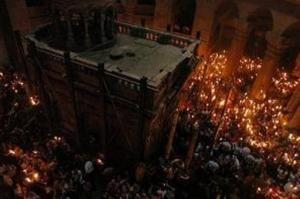 שבת האש הקדושה - שבת האור - הרוטונדה