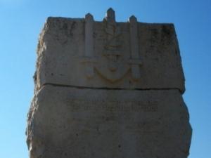 אנדרטה למפקדי ההגנה