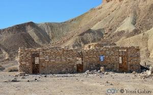אתר היסטורי-צופר