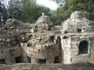 בית מרחץ אמאוס