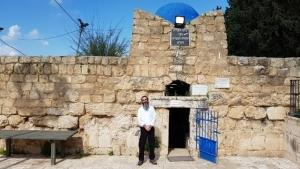 חזית קבר רבי יהודה נשיאה
