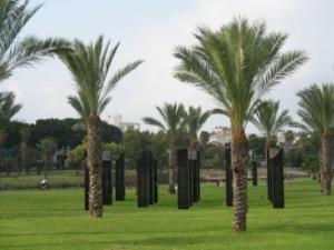 פארק הירקון