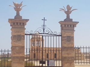 ארץ המנזרים - קאצ'ר אל יהוד