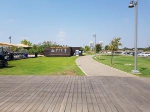 פארק הוד השרון - שבילי אופניים