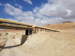מסוע האשלג - ממישור עמיעז לנחל פרס - שביל ישראל חדש