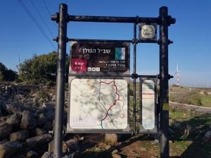 שביל הגולן מיער אודם למרום גולן